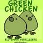 The new Green Chicken logo